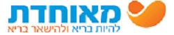לוגו של מאוחדת