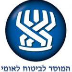 לוגו של המוסד לביטוח לאומי